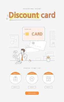 Ilustracja styl linii wydarzeń handlowych. transparent. pop-up