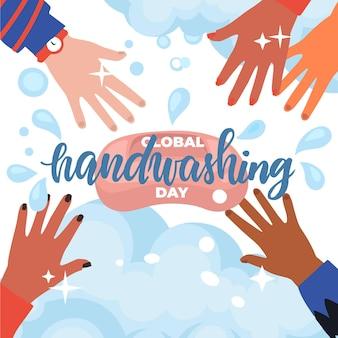 Ilustracja światowego dnia mycia rąk