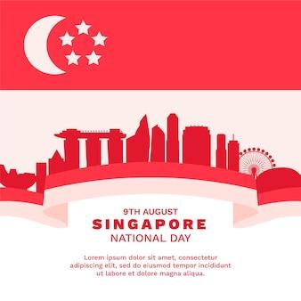 Ilustracja święta Narodowego Singapuru Darmowych Wektorów