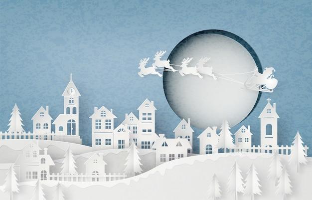 Ilustracja święty mikołaj na niebie przychodzi miasto