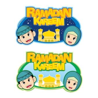 Ilustracja szablonu z motywem muzułmańskich dzieci