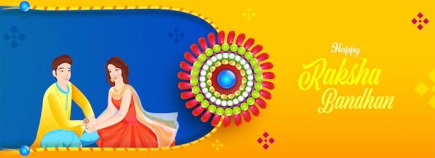 Ilustracja szczęścia młodej dziewczyny związującej rakhi (opaskę na rękę) na nadgarstku brata na obchody happy raksha bandhan.