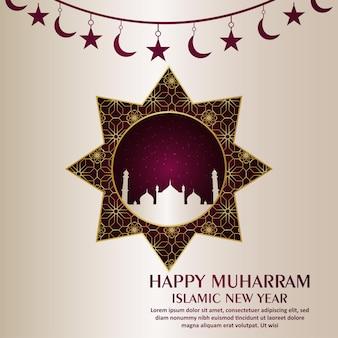 Ilustracja szczęśliwego tła muharrama z kreatywnym meczetem
