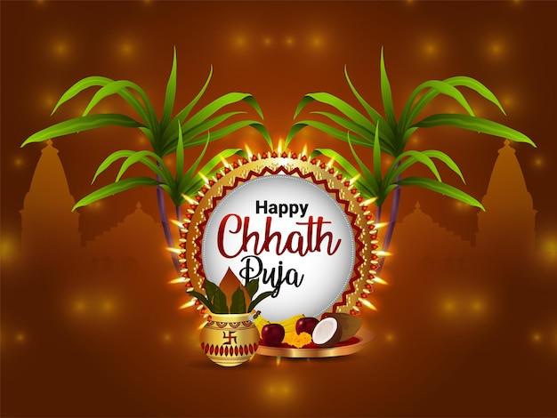 Ilustracja szczęśliwego tła pudży chhath i festiwalu słońca w indiach