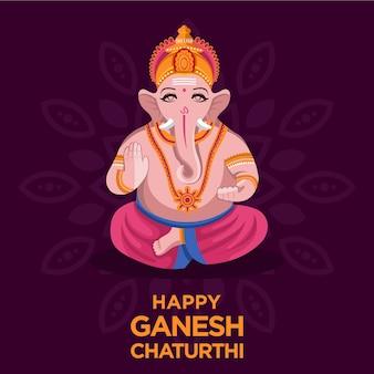 Ilustracja szczęśliwy ganesh chaturthi