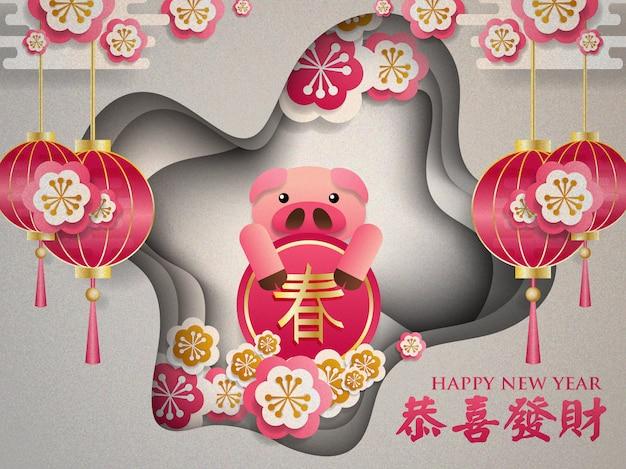 Ilustracja sztuki papieru chiński nowy rok 2019 roku świni