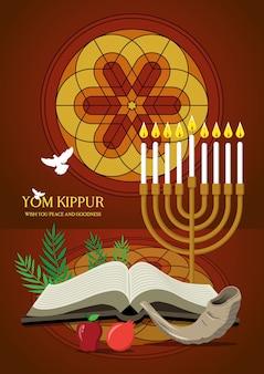 Ilustracja tło happy yom kippur z szofarem. jom kippur oznacza dzień pojednania