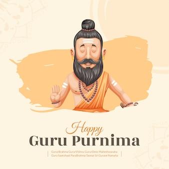 Ilustracja transparentu na dzień uhonorowania świętującego szczęśliwego guru purnima