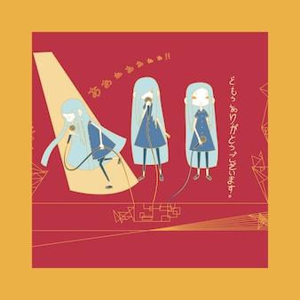 Ilustracja trzech identycznych japońskich dziewczyn śpiewających na scenie koncertowej