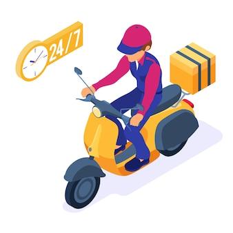 Ilustracja usługi szybkiej dostawy