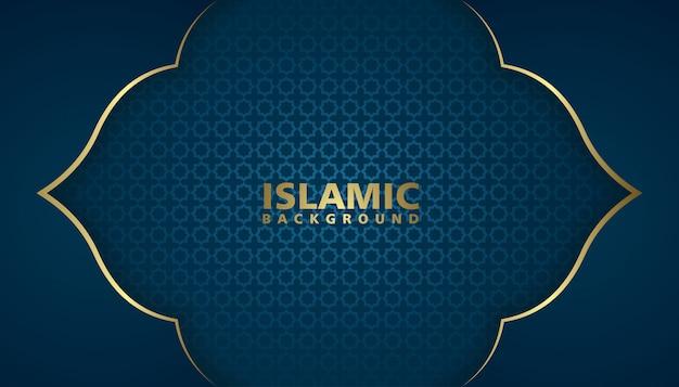 Ilustracja w tle meczetu. elegancki design luksusowe tło islamskie