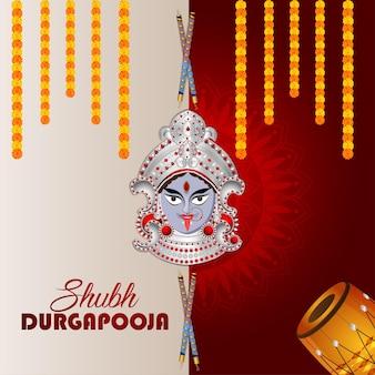 Ilustracja wektorowa bogini durga na szczęśliwą durga puja lub dandiya night