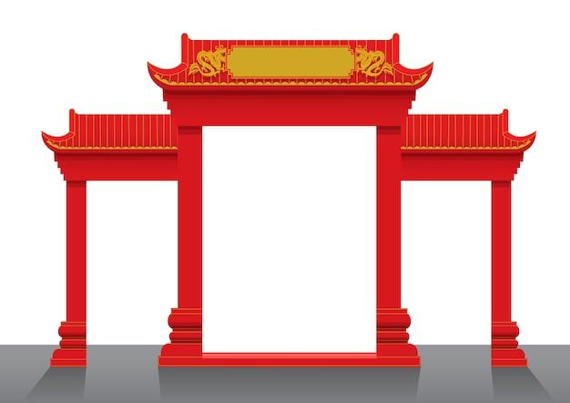 Ilustracja wektorowa chińska brama