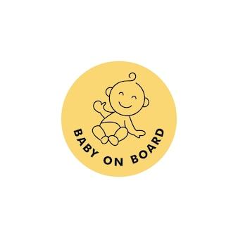 Ilustracja wektorowa dla dziecka znak samochodu na pokładzie na żółtym tle.