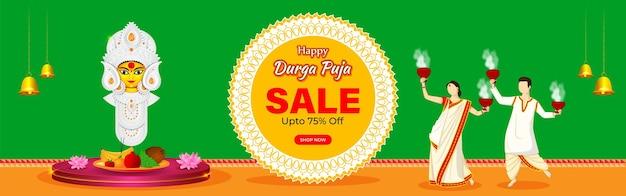 Ilustracja wektorowa dla indyjskiego festiwalu hinduskiego durga puja sprzedaż transparent