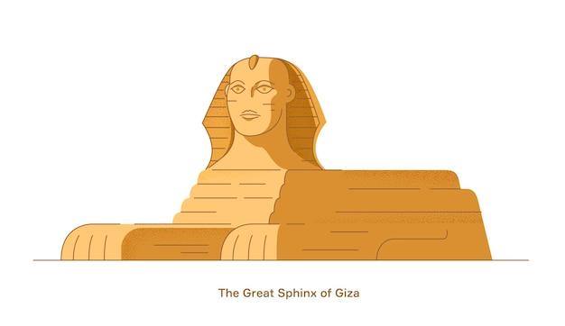 Ilustracja wektorowa egipskiego sfinksa