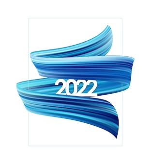 Ilustracja wektorowa: farba olejna lub akrylowa obrysu pędzla z nowym rokiem 2022. modny projekt plakatu