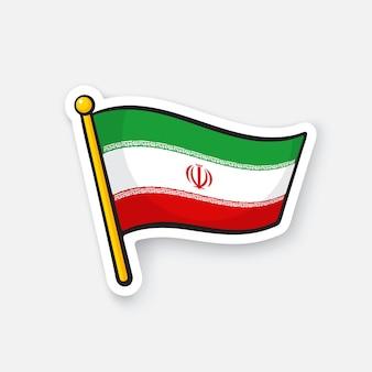 Ilustracja wektorowa flaga narodowa iranu na flagstaff symbol lokalizacji dla podróżnych