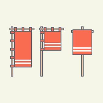 Ilustracja wektorowa flagi nobori