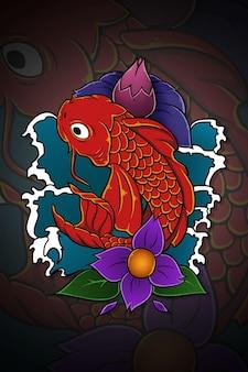 Ilustracja wektorowa japońskiej ryby