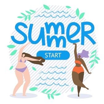 Ilustracja wektorowa jest napisane summer start flat.