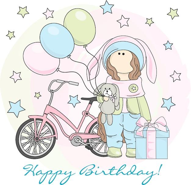 Ilustracja wektorowa kolor ustaw szczęśliwe urodziny