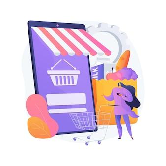Ilustracja wektorowa koncepcja streszczenie supermarket cyfrowy. zakup cyfrowy, technologia informacyjna, płatności online, sklep spożywczy, mobilna aplikacja detaliczna, abstrakcyjna metafora rabatu na zakupy.