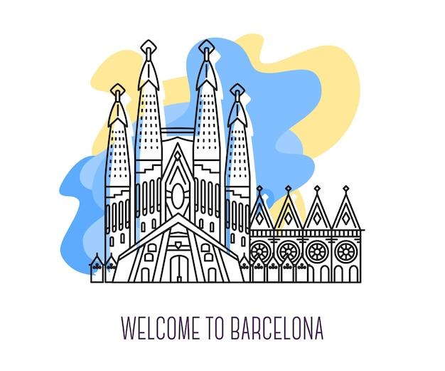 Ilustracja wektorowa la sagrada familia. punkt orientacyjny barcelony. symbol hiszpanii. zwiedzanie europy.