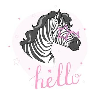 Ilustracja wektorowa ładny zebra
