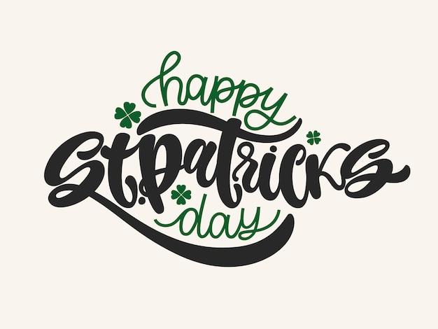 Ilustracja wektorowa logotypu happy saint patrick's day.