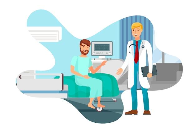 Ilustracja wektorowa na białym tle płaski pokój szpitalny