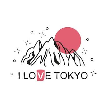 Ilustracja wektorowa na temat japonii, tokio na koszulkę z grzbietem górskim i ręcznie narysowanym tekstem kocham tokio