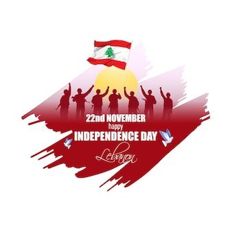 Ilustracja wektorowa patriotycznego transparentu happy liban dzień niepodległości