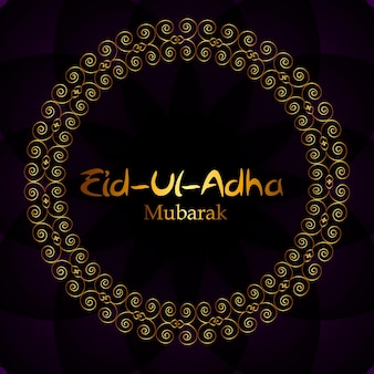 Ilustracja wektorowa pięknego projektu kartki z życzeniami 'eid adha' (festiwal ofiar) eps10