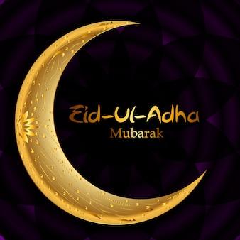 Ilustracja wektorowa piękny projekt karty z pozdrowieniami 'eid adha