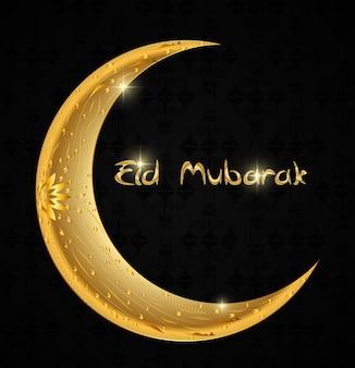 Ilustracja wektorowa piękny projekt karty z pozdrowieniami eid mubarak na festiwal muzułmański. eps10