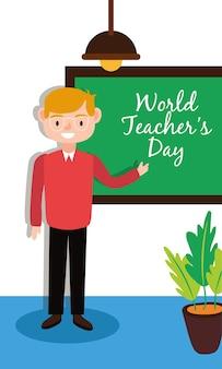 Ilustracja wektorowa postać pracownika nauczyciel mężczyzna