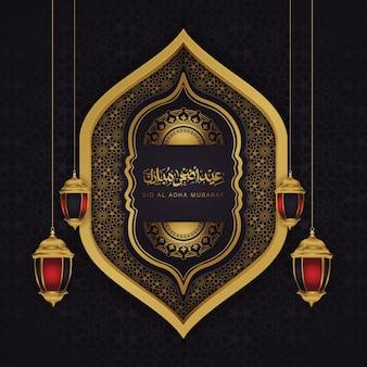 Ilustracja wektorowa projektowania kaligrafii eid al adha