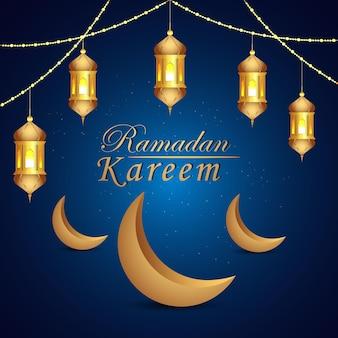 Ilustracja wektorowa ramadan karem z arabską latarnią i tłem