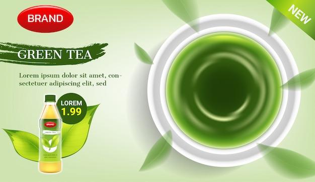 Ilustracja wektorowa reklamy zielonej herbaty