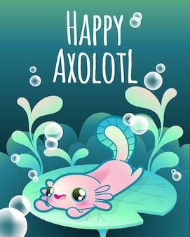 Ilustracja wektorowa szczęśliwy axolotl
