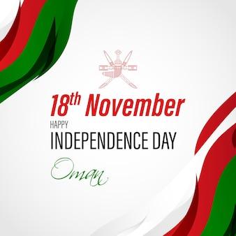 Ilustracja wektorowa szczęśliwy dzień niepodległości omanu