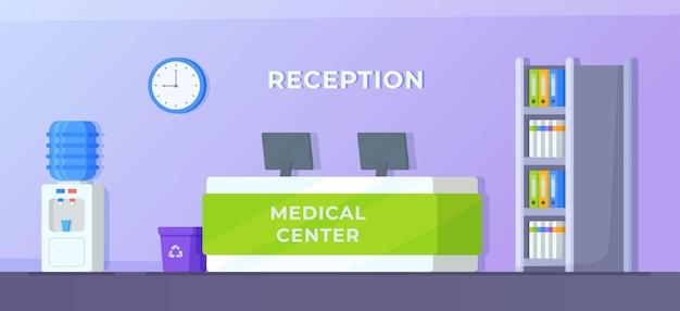 Ilustracja wektorowa tła szpitala. centrum medyczne, recepcja i gabinet lekarski. poczekalnia dla pacjentów.