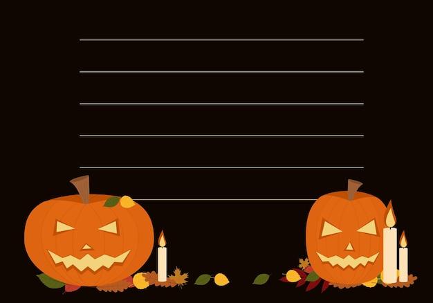 Ilustracja wektorowa ulotki na obchody halloween. ze świeczkami dyniowymi i jesiennymi liśćmi