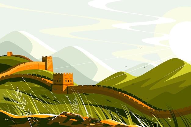 Ilustracja wektorowa wielkiego muru chińskiego