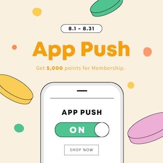 Ilustracja wektorowa zdarzenia push aplikacji na smartfona