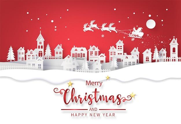 Ilustracja wesołych świąt i szczęśliwego nowego roku, świętego mikołaja na niebie przybywających do wsi w zimie .paper kolaż i styl cięcia papieru z cyfrowym rzemiosłem