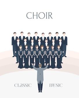 Ilustracja wykonania chóru klasycznego. mężczyzna i kobieta śpiewacy wraz z dyrygentem