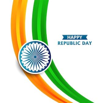 Ilustracja z okazji dnia republiki indii