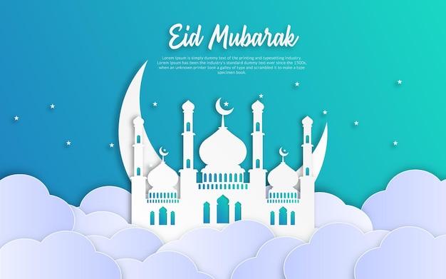 Ilustracja z papieru ramadan kareem